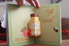 שנה טובה! פוסט צבעוני ומתוק - מעשה בנייר ובכל השאר - תפוז בלוגים