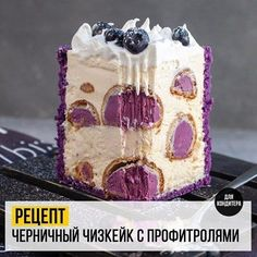 Blueberry Cheesecake with Profiteroles Blueberry Cheesecake, Cheesecake Recipes, Dessert Recipes, Just Cakes, Cakes And More, Royal Cakes, Bolo Cake, Individual Cakes, Valentines Day Cakes