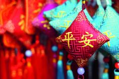 Unnütztes Wissen China: Haben Sie das gewusst?   China Tours Magazin   Reiseinformationen aus China
