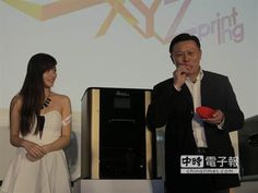 3ders.org - Taiwan's XYZprinting launches its first 3D food printer | 3D Printer News & 3D Printing News