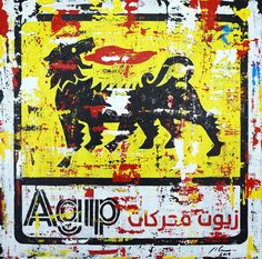 """Marwan Chamaa, """"Agip"""", 2019, acrylic on canvas, 89 x 90 cm (35.04 x 35.43 inch). All images are used with the permission by the artist. Re-Pinning is permitted, however, please do not distribute, reproduce, reuse in any shape or form without first contacting the artist: marwan@art-factory.us © Marwan Chamaa First Contact, Reuse, Shapes, Canvas, Gallery, Artist, Image, Canvases, Toile"""