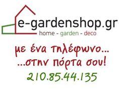 Πότε σπέρνουμε κάθε λαχανικό. Garden Deco, Shops, Garden Plants, Home And Garden, Tents, Outdoor Garden Decor, Retail, Retail Stores, Patio Plants