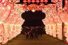 Lantern Festival China, Chinese Celebrations, Festival London, Visit China, Lunar New, Ui Inspiration, Silk Road, Game Ui, Chinese New Year