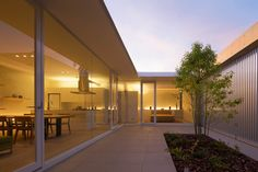 One in the residential area where stillness is leisure House separate from the main building enlargement with which existence housing and a garden are shared...