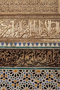 Fez, Morocco - Calligraphy, Stucco and Tile Work, Bou Inania Medersa, 14th Century.  I studied Arabic in this city.