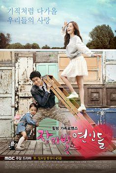 POSTER DRAMA KOREA Rosy Lovers (Jangmibit Yeonindeul) DETAL DRAMA || http://tamura-k-drama.blogspot.com/2014/09/drama-korea-rosy-lovers-jangmibit-Yeonindeul.html