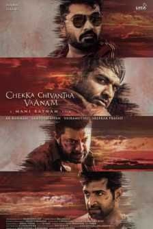 Chekka Chivantha Vaanam Af Somali In 2020 Mp3 Song Download Mp3 Song Tamil Movies