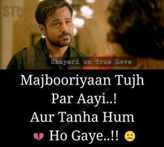 1000+ Shayari in Hindi - Best Romantic & Love Shayri
