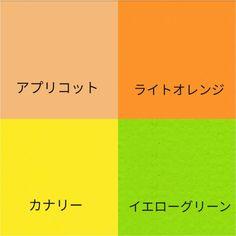 パーソナルカラー診断!春タイプ(スプリング)の似合わせオススメメイクはこれだ!!   パーソナルカラー診断 大阪市 美容室DRAN