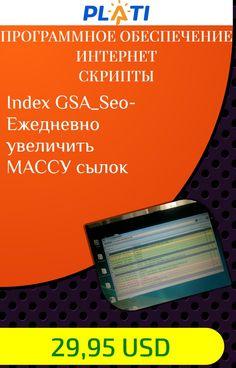 Index GSA_Seo- Ежедневно увеличить МАССУ сылок Программное обеспечение Интернет Скрипты