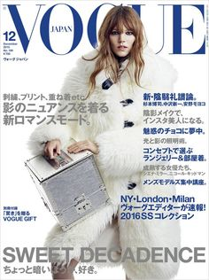 Freja Beha Erichsen Covers Vogue Japan December 2015