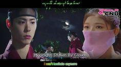 [ENG SUB/Lyric] Gummy - Moonlight Drawn By Clouds (구르미 그린 달빛)