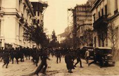 Οδός Κουμπάρη 1936