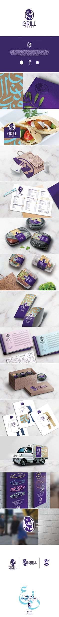 Grill & More by @studioaio  https://www.behance.net/gallery/37354689/Grill-More