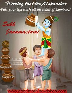 Janmashtami Messages, Krishna Janmashtami wishes , Krishna Janmashtami Greetings