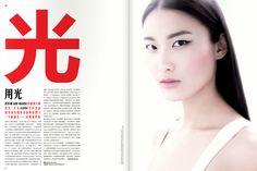 V Magazine / Blog No Miolo