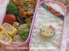 Hello Kitty sushi and food