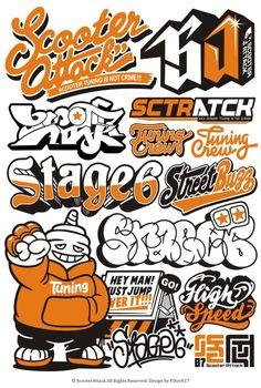 Scooter Attack Logos on the Behance Network Logo Typo, Typographic Logo, Logos Nike, Branding Design, Logo Design, Shirt Print Design, Retro Logos, Graffiti Lettering, Graphic Design Illustration