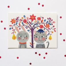 The two of us greeting card (set of available on liviacoloji. Two By Two, Goodies, Greeting Cards, Frame, Artwork, Home Decor, Sweet Like Candy, Picture Frame, Work Of Art