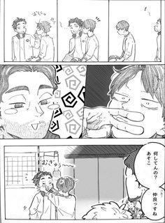 Haikyuu Manga, Haikyuu Kageyama, Haikyuu Funny, Haikyuu Fanart, Me Me Me Anime, Anime Guys, Anime Chibi, Manga Anime, Baby Crows