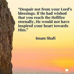 Allah Akbar!!!  Imam Shafi