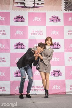 """Exclusive: Cast Of """"Strong Woman Do Bong Soon"""" Show Cheerful Chemistry At Press Conference 