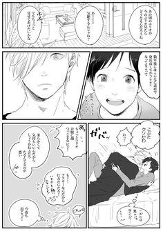 ヴィク勇ユリ勇ROM用 (@yurionicee)   Twitter