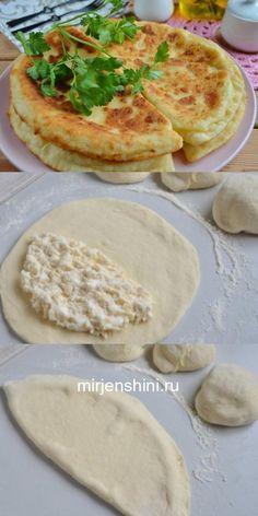 Georgian Cuisine, Georgian Food, Bakery Recipes, Cooking Recipes, Parmesan Recipes, Croatian Recipes, Cafe Food, Russian Recipes, Mediterranean Recipes