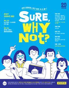Japan Graphic Design, Graphic Design Posters, Line Illustration, Graphic Design Illustration, Print Layout, Layout Design, Graph Design, Creative Poster Design, Poster Design Inspiration