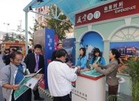Macau's Booth at the World Tourism Cities Expo