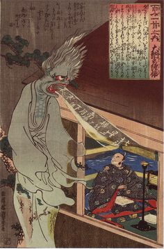 Ghostly Visit by Utagawa Kuniyoshi from the One Hundred Poems for One Hundred Poets series. The poet Dainagon Tsunenobu is visited by a ghost reciting a Chinese poem.