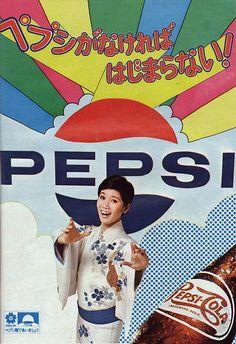 #Pepsi #PepsiCola