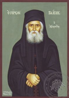 """Thank God for everything you are; everything you have and everything you achieve. By thanking God you will realise that these are not your achievements but His gifts and, thus, you will feel humble.""  Elder Paisios"