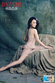 Chinese actress Chen Shu covers 'Bazaar' magazine