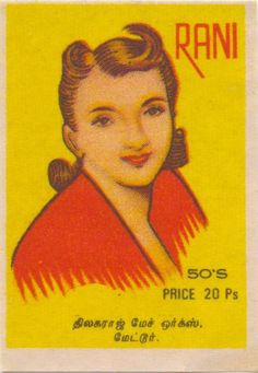 Matchbox Labels from Different Countries - Part 2 Matchbox Art, Vintage India, Historical Art, Vintage Photographs, Beautiful Images, Vintage Posters, Art Drawings, Match Boxes, Textiles