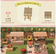 Animal crossing new horizons stall design ideas Animal Crossing 3ds, Animal Crossing Villagers, Animal Crossing Qr Codes Clothes, Animal Games, My Animal, Pokemon Go, Male Character, Motif Acnl, Ac New Leaf