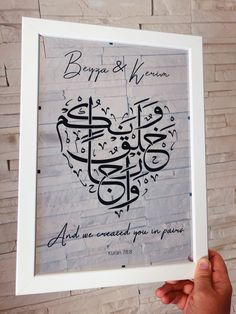 Alhamdulillah, Wedding Posters, Islamic Wall Art, Allah, Islamic Quotes, Ramadan, Create Yourself, Picture Frames, Messages