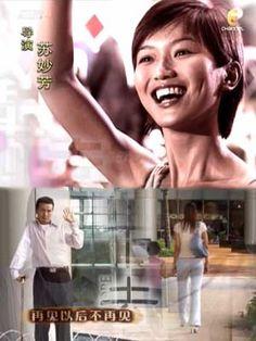Poster phim: Niềm Tin Cuộc Sống (LT) - Phim bộ Singapore 2005