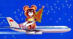 Аэрофлот единственная авиакомпания в СССР