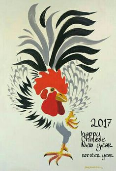 Rooster year Chinese new year 2017 Happy new year