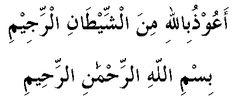 Quran, Noble Quran