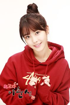 You Are The Best Lee Soon Shin