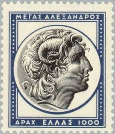 Sello: Head of Alexander the Great (Grecia) (Ancient Greek Art) Mi:GR 597 Greece History, Greek Royalty, Alexandre Le Grand, Ancient Greek Art, Old Stamps, Stamp Carving, Art Journal Techniques, Alexander The Great, Stamp Collecting