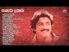 Mohan Hits | Tamil Mohan paadalgal | Mohan Tamil Jukebox | #Mohan_Hits | Paatu Cassette - YouTube Old Song Download, Audio Songs Free Download, Mp3 Music Downloads, Old Love Song, Best Love Songs, 80s Songs, Youtube Songs, Love Status