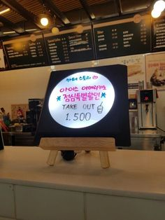 LED Display Stand Board Pyramid-Structure (25cm/9.8 Inches And 36cm/14.2 Inches) #MQ201