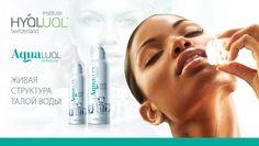 Aqualual Professional – это тонизирующий спрей на основе талой воды с содержанием гиалуроновой кислоты. Спрей был разработан ведущими учеными Institute Hyalual Switzerland ежедневного применения. Талая вода стимулирует клетки кожи к обновлению, а коллагеновые и эластичные волокна – к восстановлению. Талая вода тонизирует кожу и улучшает цвет, делая ваше лицо свежим и молодым.