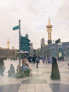 Imam Reza 2014
