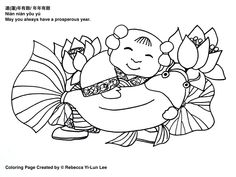 Miss Panda Chinese Chinese New Year Coloring Page Prosperity with Fish