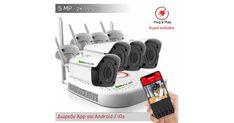 BMC FULL HD 9κάναλο WiFi Σετ Παρακολούθησης με 4 IP Κάμερες 5Mp - 339,00€ Smart Home, Wifi, Smart House