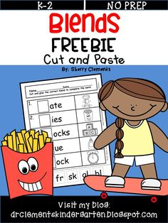 FREEBIE - Blends (Cut and Paste) Cut and paste the missing blend to complete each word. kindergarten - first grade